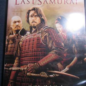 ラストサムライ(2003年)