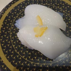 はま寿司でお寿司を食らう!(はま寿司)