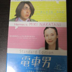電車男(2005年)
