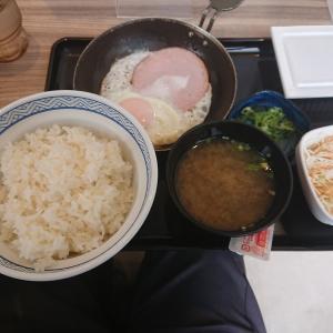 吉野家で朝ごはん!「ハムエッグ納豆定食」を食らう!(吉野家)