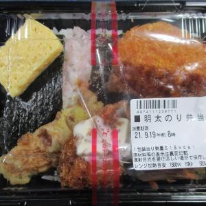 スーパーで税抜197円で販売されていた「明太のり弁当」を食らう!