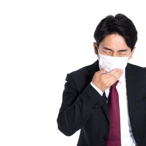 最近は咳をすると注目を浴びるようになってしまいましたねorz