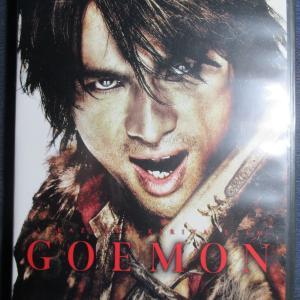 映画「GOEMON」(2009年)