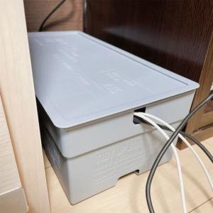 新調した電源タップのデザインが画期的!コード周りの収納も公開