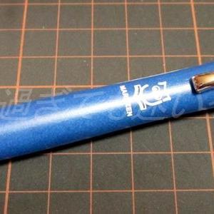 青の木軸。(MJ×パイロット・レグノ ボールペン MARUZENブルー )