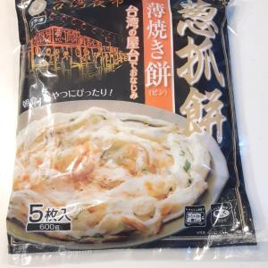 薄焼き餅@業務スーパー