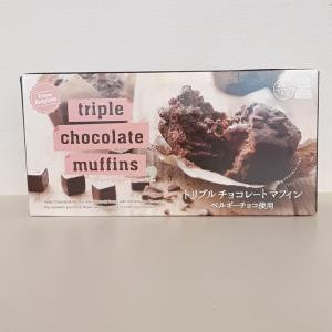 トリプルチョコレートマフィン@業務スーパー