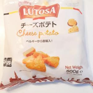 LUTOSA チーズポテト@業務スーパー