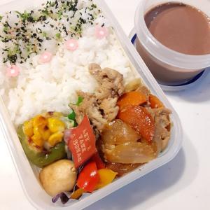 2021/6/1 男子中学生弁当~ぶたの生姜焼弁当と脳にいいスーパーフード~