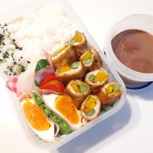 2021/6/10 男子中学生弁当~かぼちゃを豚肉で巻く&ぬか漬け~