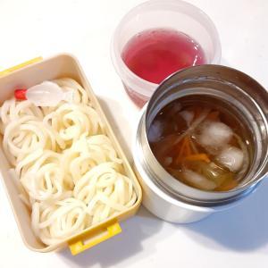 2021/6/14 男子中学生弁当~野菜たっぷりあごだしスープにつけて食べるうどん~