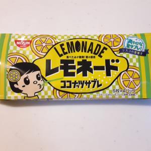 ココナッツサブレのレモネード味がかわいすぎた♡