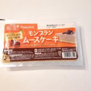 モンブランムースケーキ@業務スーパー