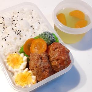 2021/9/7 男子中学生弁当~野菜が高いので冷凍野菜を活用~
