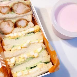 2021/9/10 男子中学生弁当~サンドイッチ弁当とそれに伴ったトラブル~