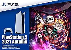 アマゾンで PS5ゲームとコントローラーセット550円OFFキャンペーン中