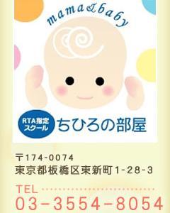 【募集開始】ママと赤ちゃんのためのクリスマスパーティ☆