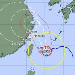 【悲報】台風6号、上海を直撃へ おまけに直撃後は速度が急低下し居座る  [329614872]
