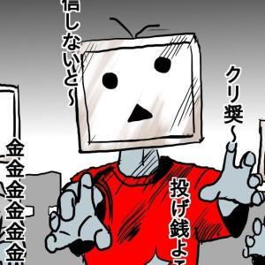 小山田圭吾の音楽使うNHK、11年に視聴者から「過去の行為」で問い合わせ…「反省」伝えられ放送継続  [135853815]