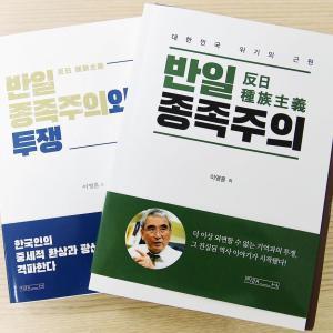 【はじまった】韓国テコンドー王者が衝撃敗退「ビデオ判定のせい」  [329614872]