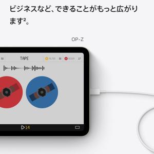 Apple「iPad miniはLightningより10倍高速なUSB-C搭載!」堂々アピール  [759857947]
