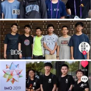 日本人、東アジアで一番馬鹿だったことが発覚www 数学オリンピック 1位中国2位露3位韓国…25位日本  [668024367]