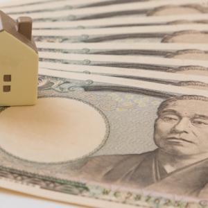 【住宅ローン】ボーナス併用払いを我が家がやめたワケ