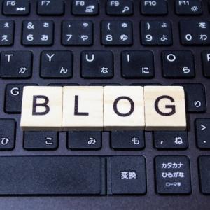 普通のパート主婦でも副業で収入アップは目指せる!?ブログ収入を得るためにした事をご紹介!