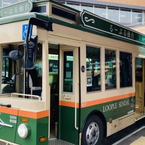 【るーぷる仙台】 仙台市中心部の名所をレトロバスで巡る!