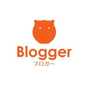 「Blogger」ソースコードをかっこよく貼り付けたい