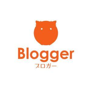 「Blogger」ブログの参照元の統計情報を見てみたい