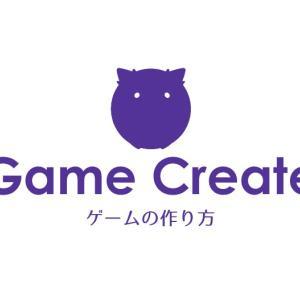 「ゲームの作り方」スマホ向け格闘ゲームを作るなら参考にしたいゲーム