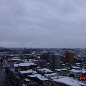 2月16日(火)今日の朝日、今日は何の日??