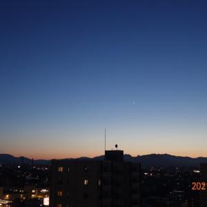 3月15日(月)今日の夕陽2