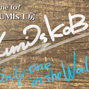 Kumis工房はサイン看板のデザイン、ウオールペイントのデザイン、施工等をする工房です