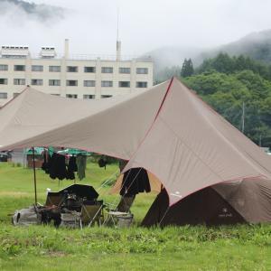 温泉キャンプ 〜群馬県 ホテルサンバード キャンプ場〜