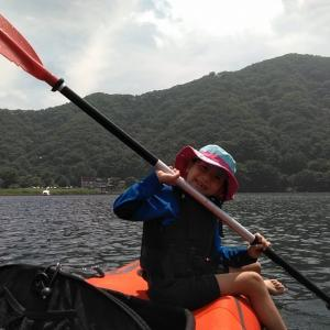 コンプリート! 〜群馬県 榛名湖〜