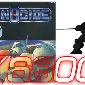 X68000から生まれた、ZOOMの傑作アクションゲーム、ジェノサイド
