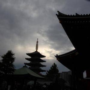 影絵な五重塔