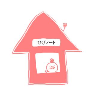 【ひげノート】みんなの推し餅総選挙 その2