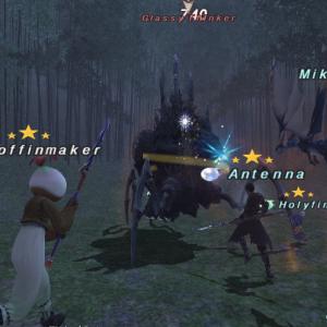 【FF11】真の竜騎士アンテナン・遂にその秘密が明らかに