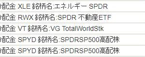 【貯株でFIRE】2021年09月20日(月)~09月25日(土)の出来事