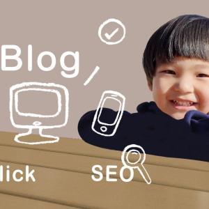 就職活動や転職活動にブログ運営が有利な理由と活かせるスキル3選!