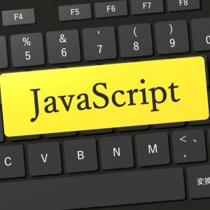 【結論:動画学習】JavaScriptを独学する方法1つとメリット2つ!