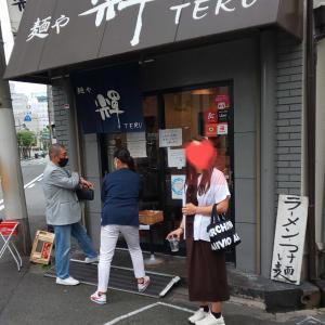 麺や輝TERU(大阪市中津店)