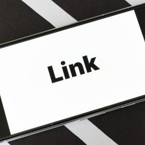 パーマリンクとは?WordPressでの設定方法・おすすめの決め方を解説