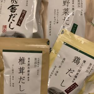 日本の食材とスイスのケーキ