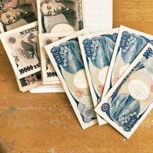2021円8月度 資産公開 1382万円(前月度+42万円)