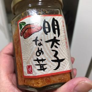 【手抜きご飯】ご飯のおともが今熱い!!
