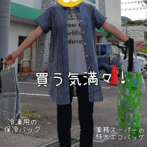 9月の業務スーパー(爆買)
